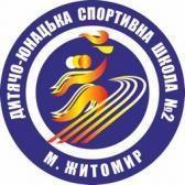Набір вихованців на відділення спортивної аеробіки у ДЮСШ №2